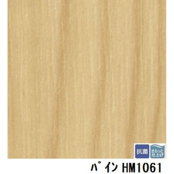 【送料無料】サンゲツ 住宅用クッションフロア パイン 板巾 約18.2cm 品番HM-1061 サイズ 182cm巾×10m