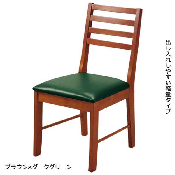 【送料無料】軽量 ダイニングチェア/食卓椅子 2脚セット 【ブラウン×ダークグリーン】 木製 合成皮革 ウレタンフォーム