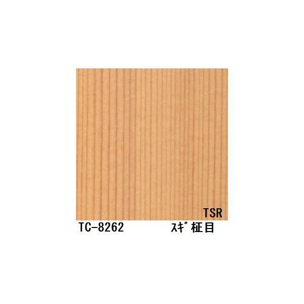 【送料無料】木目調粘着付き化粧シート スギ柾目 サンゲツ リアテック TC-8262 122cm巾×7m巻【日本製】