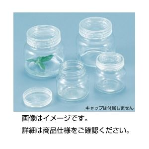 【送料無料】丸型培養瓶 CB-2 (60本)