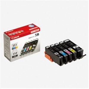 【送料無料】(業務用5セット) Canon キヤノン インクカートリッジ 純正 【BCI-351+350/5MP】 5色パック