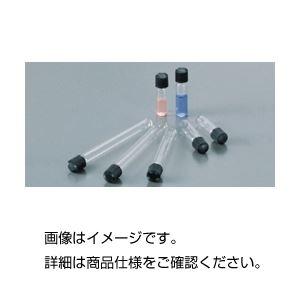 【送料無料】ねじ口試験管 NT-16平底 (100本)
