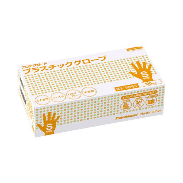 【送料無料】(業務用20セット) 日本製紙クレシア プロテクガード プラスチックグローブS