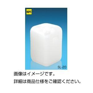 (まとめ)正角缶 SL-20 20L【×3セット】