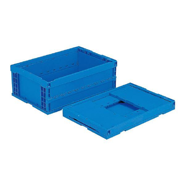 【送料無料】(業務用5個セット)三甲(サンコー) 折りたたみコンテナボックス/オリコン 【57L】 P55B-S ブルー(青) 【フタ別売り】【代引不可】