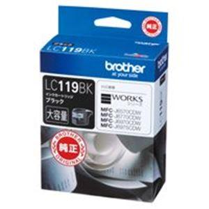 【送料無料】(業務用10セット) brother ブラザー工業 インクカートリッジ 純正 【LC119BK】 ブラック(黒)