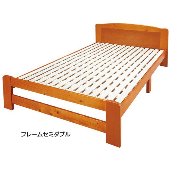 【送料無料】天然木すのこベッド 【フレームセミダブル】 ライトブラウン