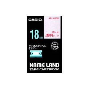 【送料無料】(業務用30セット) カシオ CASIO 透明テープ XR-18XRD 透明に赤文字 18mm