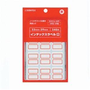 (業務用300セット) ジョインテックス インデックスシール/見出し 【中/20シート】 赤 B053J-MR