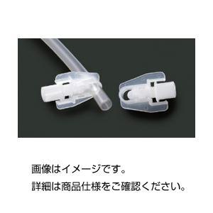 【送料無料】(まとめ)スモールピンチバルブ 2個入【×20セット】