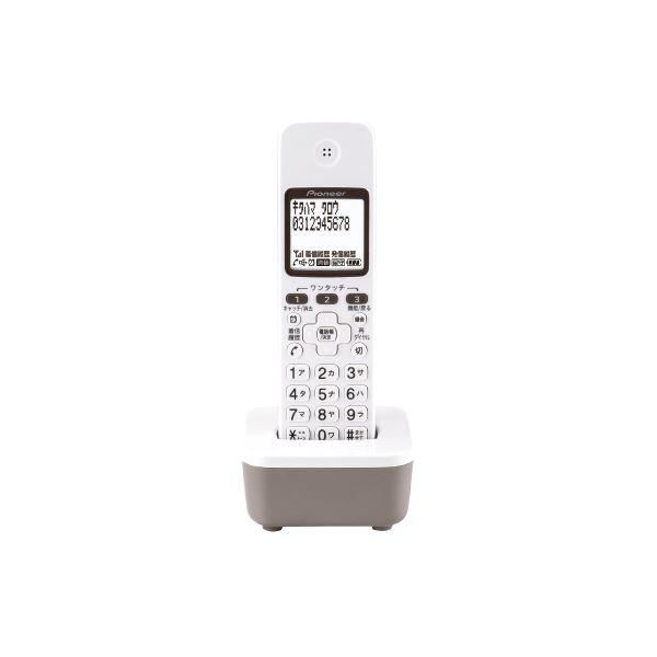 【送料無料】パイオニア デジタルコードレス留守番電話機用増設子機 ホワイト TFEK36W