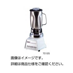 【送料無料】粉砕器(ワーリングブレンダー) 7012S