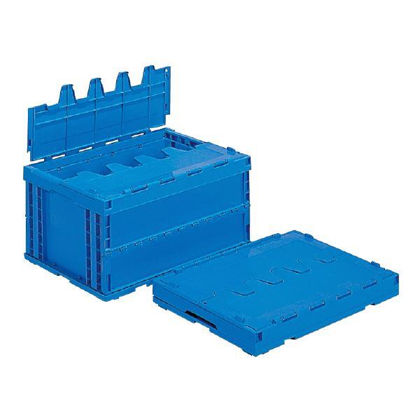 【送料無料】(業務用5個セット)三甲(サンコー) 折りたたみコンテナボックス/サンクレットオリコン 【フタ付き】 P75B-S ブルー(青) 【代引不可】