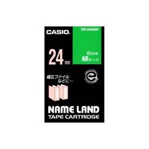 【送料無料】(業務用30セット) CASIO カシオ ネームランド用ラベルテープ 【幅:24mm】 XR-24AGN 緑に白文字