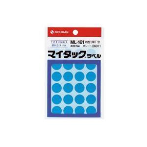 【送料無料】(業務用200セット) ニチバン マイタック カラーラベルシール 【円型 中/16mm径】 ML-161 空