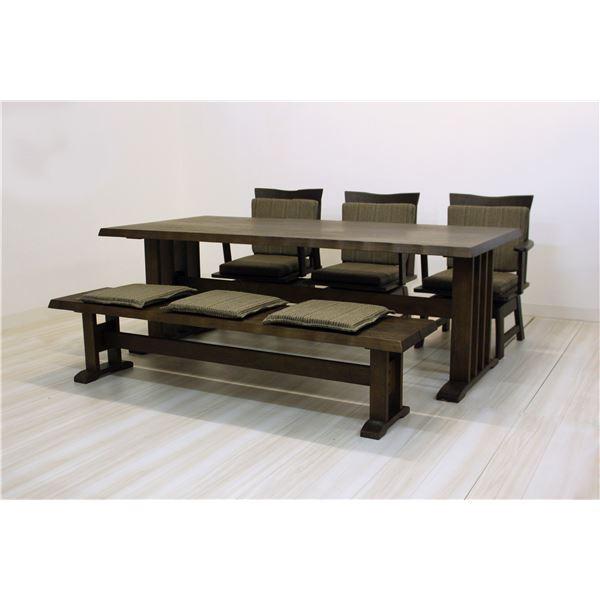 【送料無料】【単品】和風ダイニングテーブル/リビングテーブル 【長方形 幅190cm】 木製 ブラッシング加工  ダークブラウン【代引不可】