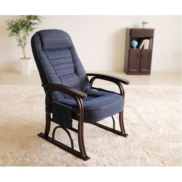【送料無料】漣-さざなみ- ラタン高座椅子 リクライニングチェア ブルー