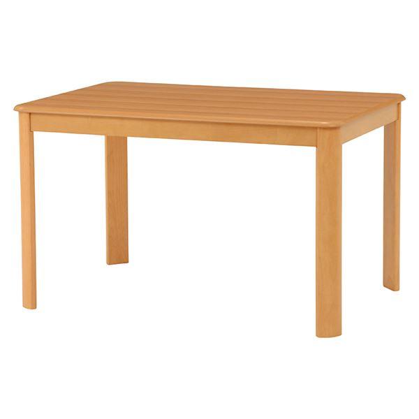 【送料無料】ダイニングテーブル 【長方形/ナチュラル】 木製 天板:オーク突板 幅120cm×奥行80cm 木目調【代引不可】