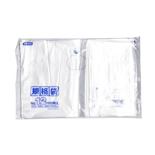【送料無料】規格袋 12号100枚入03LLD透明 K12 【(40袋×5ケース)合計200袋セット】 38-457