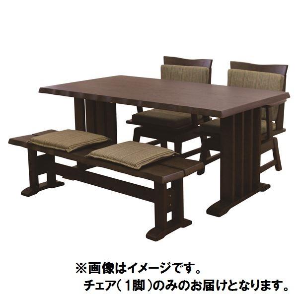 【送料無料】【単品】和風ダイニングチェア/360度回転式椅子  ダークブラウン 木製 ブラッシング加工 クッション付き【代引不可】