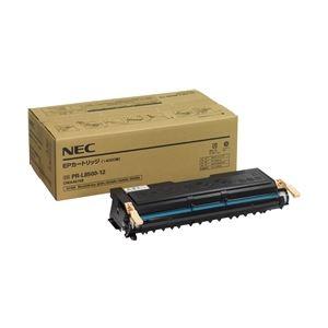 【送料無料】NEC EPカートリッジ PR-L8500-12
