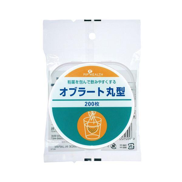 【送料無料】ピップ H023オブラート丸200枚入 30パック