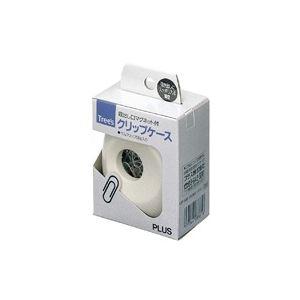 【送料無料】(業務用100セット) プラス クリップケース CP-500 ホワイト