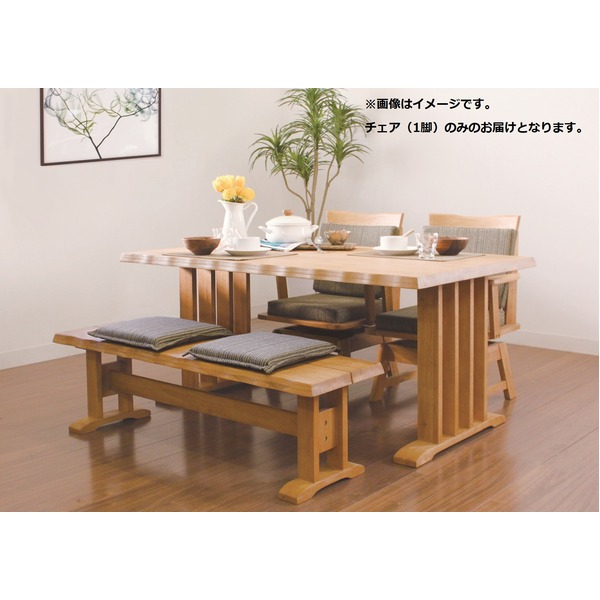 【送料無料】【単品】和風ダイニングチェア/360度回転式椅子  ナチュラル 木製 ブラッシング加工 クッション付き【代引不可】