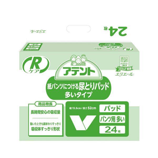 【送料無料】(業務用10セット) 大王製紙 アテントRケア紙パンツにつける尿パット