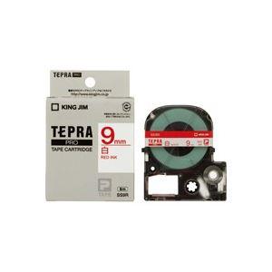 【送料無料】(業務用50セット) キングジム テプラPROテープ/ラベルライター用テープ 【幅:9mm】 SS9R 白に赤文字