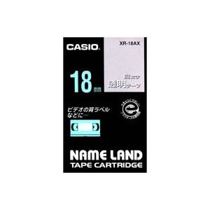 【送料無料】(業務用30セット) カシオ CASIO 白文字テープ XR-18AX 透明に白文字 18mm