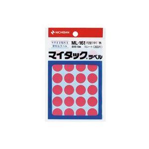 【送料無料】(業務用200セット) ニチバン マイタック カラーラベルシール 【円型 中/16mm径】 ML-161 桃