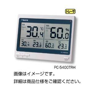 (まとめ)デジタル温湿度計 PC-5400TRH【×3セット】
