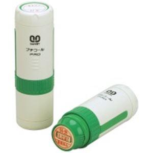 (業務用20セット) サンビー データ印/プチコールプロ15 【確認】油性顔料系インキ PTP-15O
