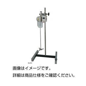 【送料無料】スリーワンモーター BL3000