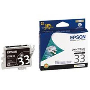 【送料無料】(業務用40セット) EPSON エプソン インクカートリッジ 純正 【ICBK33】 フォトブラック(黒)