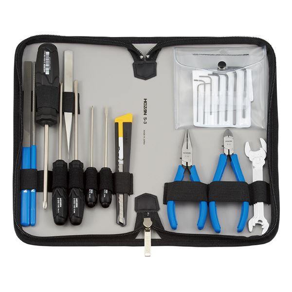 【格安SALEスタート】 【送料無料】HOZAN S-3 S-3 工具セット, ゴルフワン:ee23e9e5 --- construart30.dominiotemporario.com
