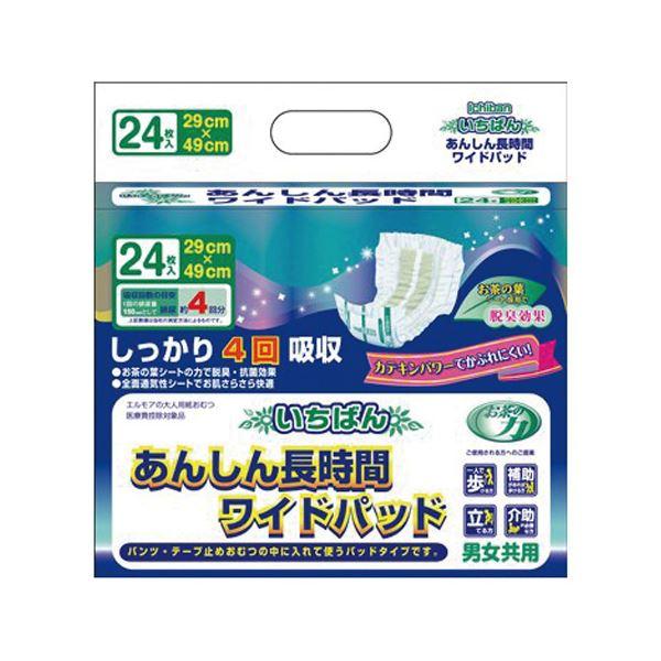 【送料無料】(業務用10セット) カミ商事 いちばんお茶の力ワイドパッド男女共用24枚