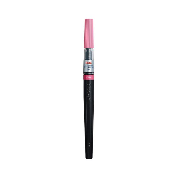【送料無料】(業務用20セット) ぺんてる Art brush XGFL-109 ピンク