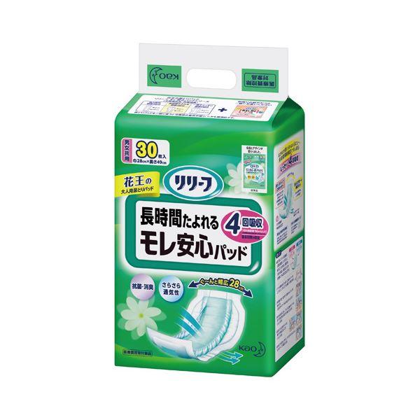 【送料無料】花王 リリーフモレ安心パッド長時間たっぷり6P