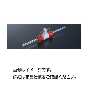 【送料無料】(まとめ)テフロン二方活栓 バルブ穴径3mm【×10セット】