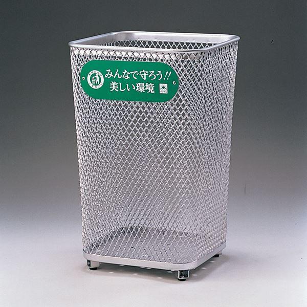【送料無料】グランドコーナーボックス みんなで守ろう!!美しい環境 パーク80角 【代引不可】