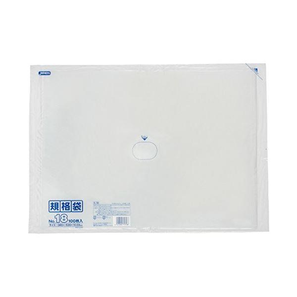 【送料無料】規格袋 18号100枚入03LLD透明 K18 【(15袋×5ケース)合計75袋セット】 38-463