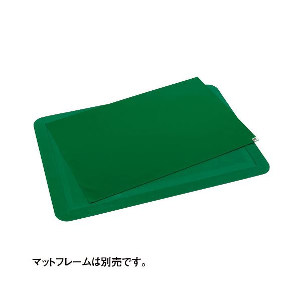 高級感 【送料無料】テラモト MR-123-640-1 粘着マットシートG MR-123-640-1, スタジアム:9a8c6835 --- eigasokuhou.xyz