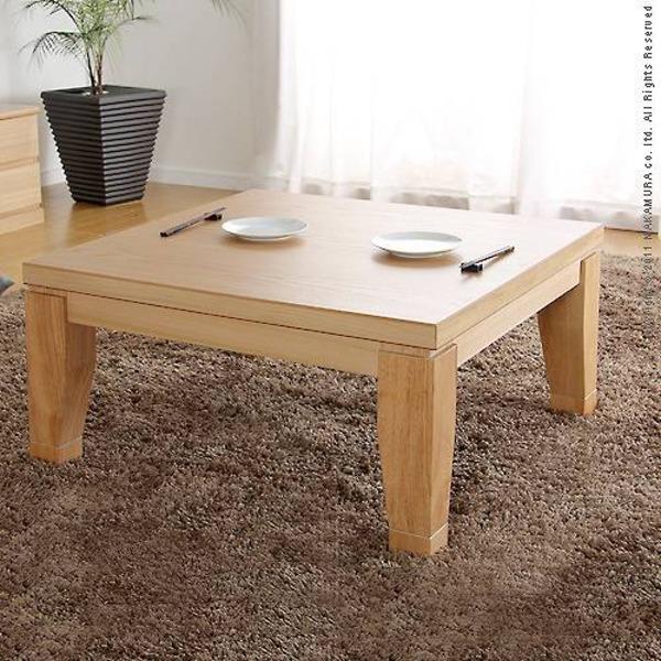 【送料無料】モダンリビングこたつ 【ディレット】 80×80cmこたつ テーブル 正方形 日本製 国産継ぎ脚ローテーブル ナチュラル 【代引不可】