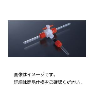 【送料無料】(まとめ)テフロン三方活栓 バルブ穴径2mm【×5セット】