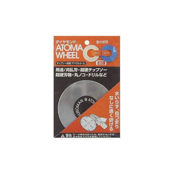 【送料無料】(業務用10個セット) ツボ万 刃物砥ぎ機 HDG100用替えアトマホイール(細目) #600