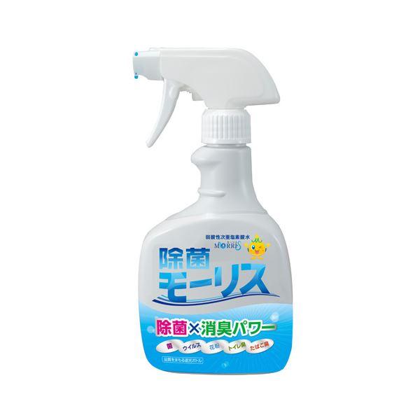 【送料無料】(業務用20セット) 森友通商 除菌モーリス 400ml 202021