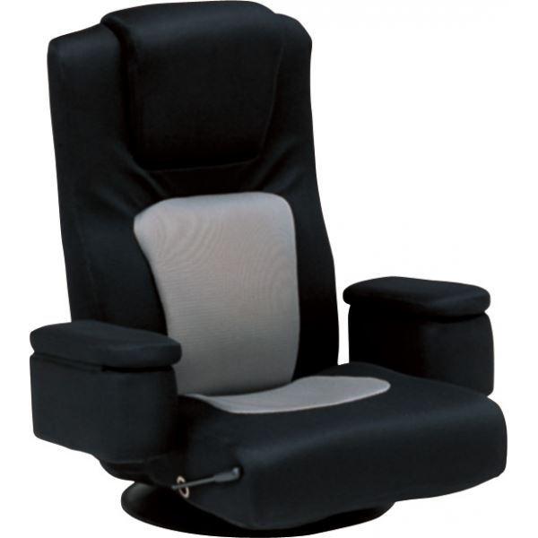 【送料無料】リクライニング回転座椅子 肘掛け 頭部枕付/背部ガス圧無段階リクライニング 黒(ブラック) 【代引不可】
