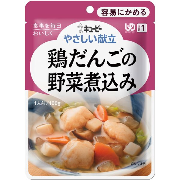 【送料無料】(まとめ)キューピー 介護食 やさしい献立 Y1-4 (4) 鶏ダンゴの野菜煮込み 6袋 Y1-4 18985 【×15セット】